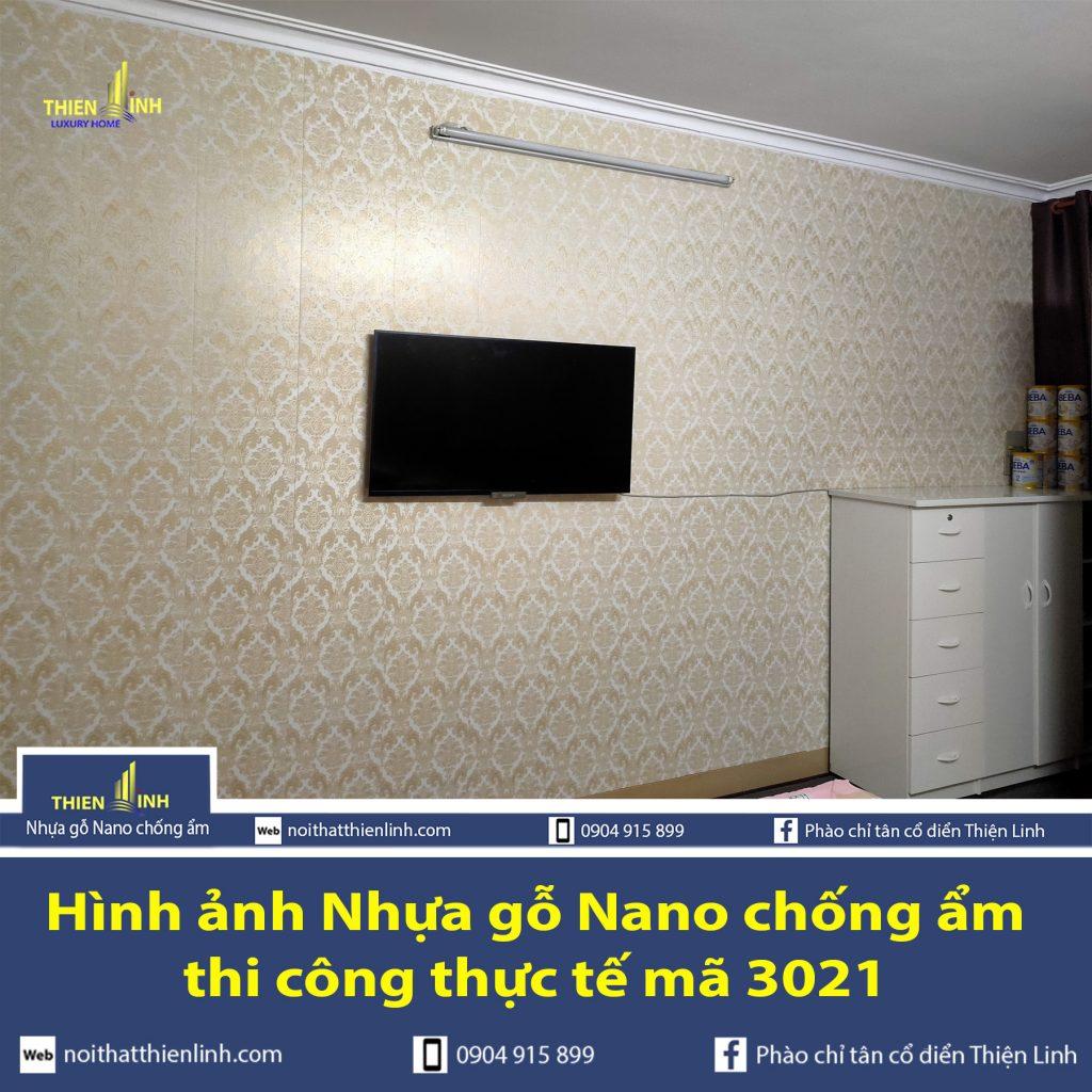Hình ảnh Nhựa gỗ Nano chống ẩm thi công thực tế mã 3021 (3)