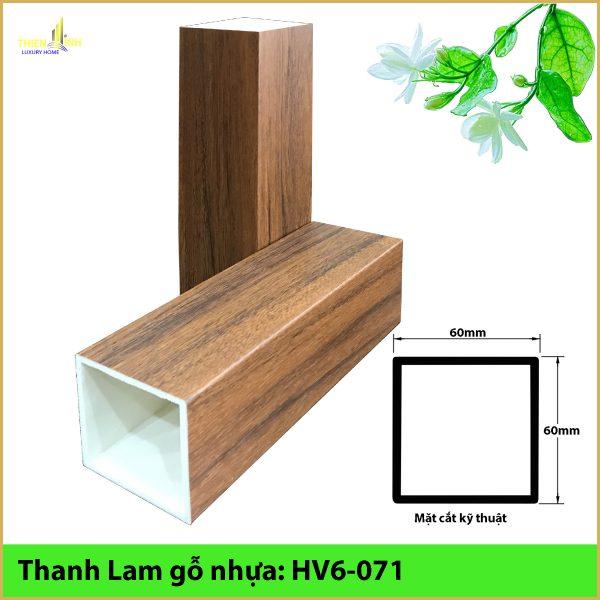 Thanh Lam gỗ nhựa HV6-071