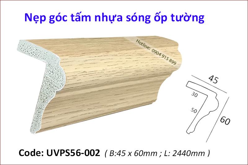 Nẹp góc tấm nhựa sóng ốp tường UVPS56-002