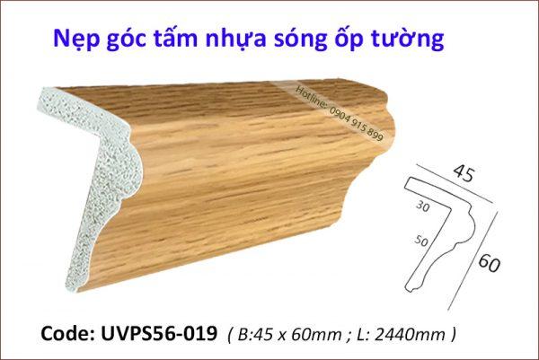 Nẹp góc tấm nhựa sóng ốp tường UVPS56-019