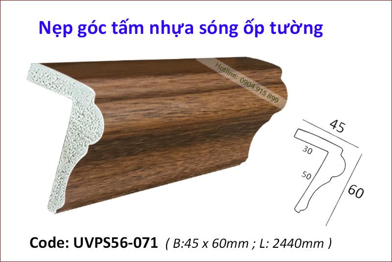 Nẹp góc tấm nhựa sóng ốp tường UVPS56-071