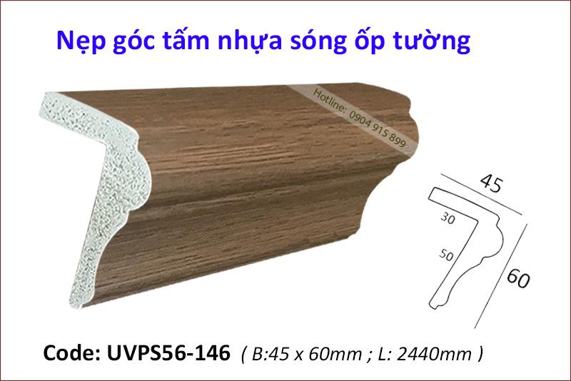 Nẹp góc tấm nhựa sóng ốp tường UVPS56-146
