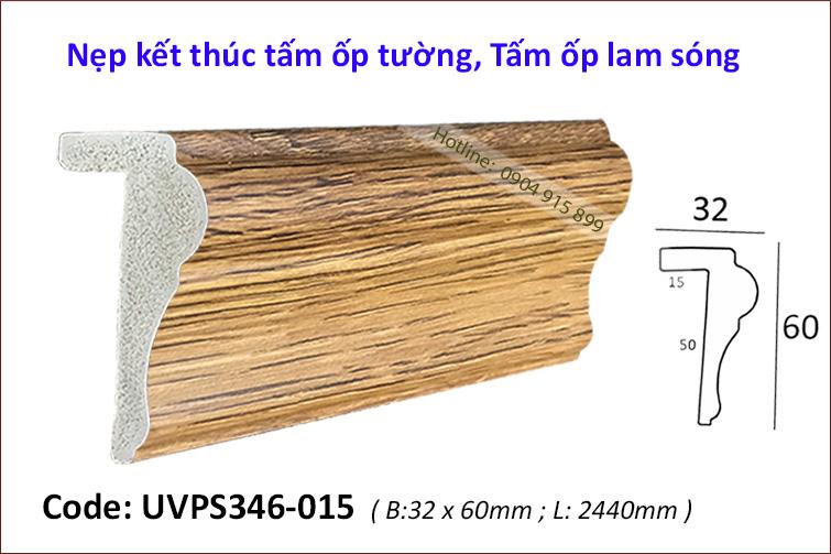 Nẹp kết thúc tấm ốp tường, Tấm ốp lam sóng Code UVPS346-015